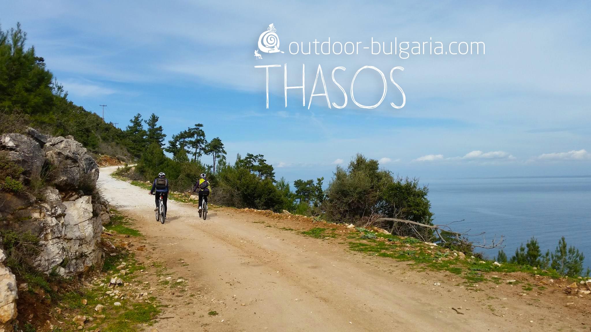 Thasos view