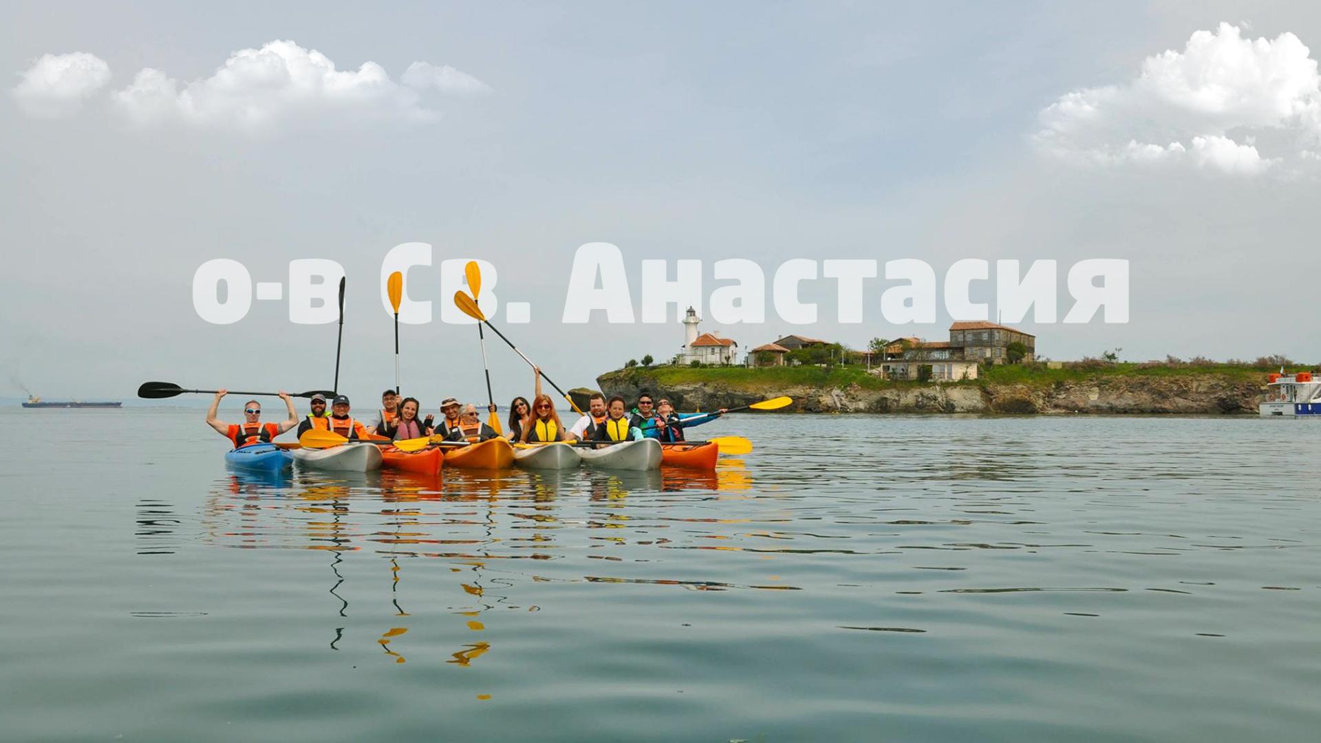 St.Anastasia kayaking adventure